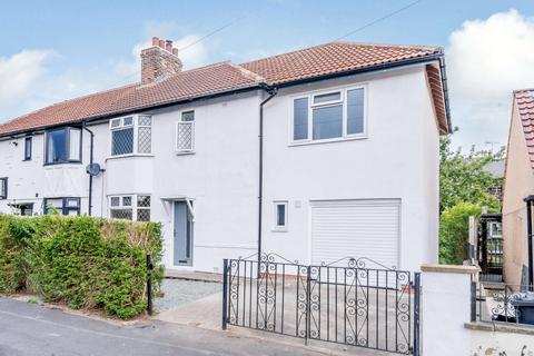 4 bedroom semi-detached house for sale - Charles Avenue, Harrogate