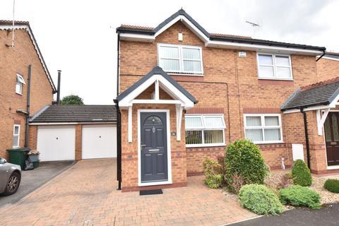 2 bedroom semi-detached house for sale - Ashwood Court, Hoole Lane