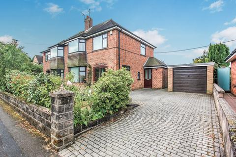 3 bedroom semi-detached house for sale - Westmorland Avenue, Clough Hall, Kidsgrove, Stoke-on-Trent
