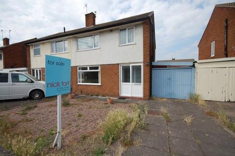 3 bedroom semi-detached house for sale - Cottage Lane, Fordhouses, Wolverhampton WV10