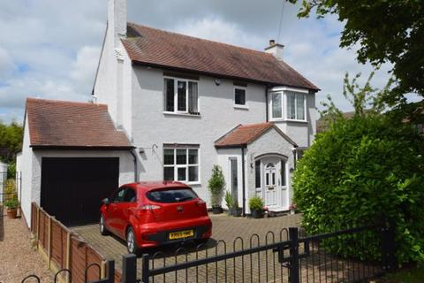 4 bedroom detached house for sale - Coventry Road, Hinckley