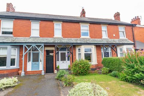 4 bedroom terraced house for sale - Commonside, Ansdell, FY8