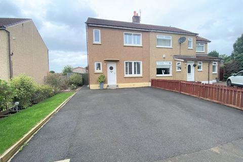 2 bedroom semi-detached house for sale - Monkton Drive, Blairdardie, Glasgow