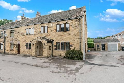 4 bedroom end of terrace house for sale - Low Fold, Bradford, BD2