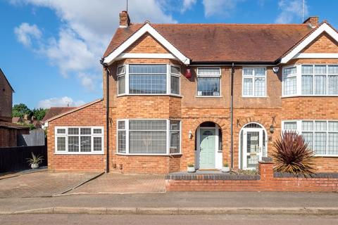 3 bedroom semi-detached house for sale - Brookvale Avenue, Binley, Coventry
