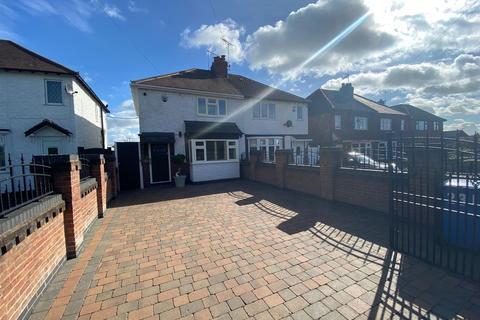2 bedroom semi-detached house for sale - High Lane East, West Hallam, Ilkeston