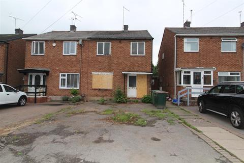 3 bedroom semi-detached house for sale - Fenside Avenue, Styvechale, Coventry