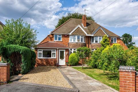 4 bedroom semi-detached house for sale - 10, Fern Leys, Finchfield, Wolverhampton, West Midlands, WV3
