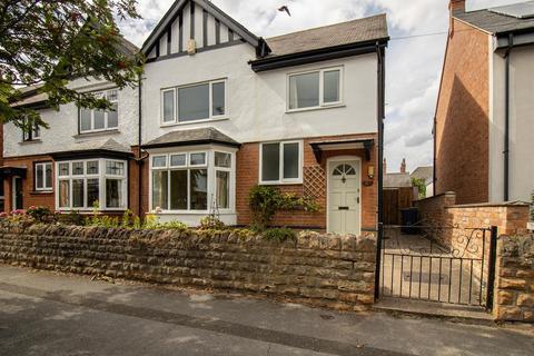 4 bedroom detached house to rent - 8 Taunton RoadWest BridgfordNottingham
