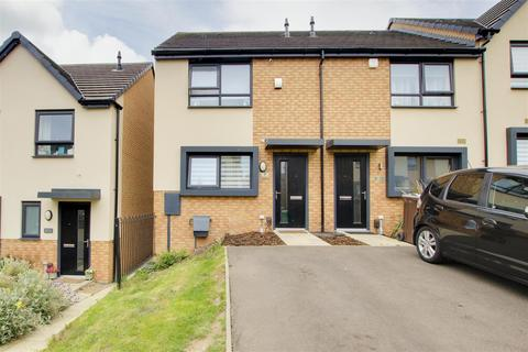 2 bedroom end of terrace house for sale - Pym Walk, St. Ann's, Nottinghamshire, NG3 2GQ