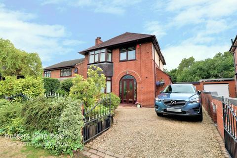 4 bedroom detached house for sale - Moorthorne Crescent, Newcastle