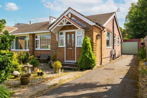 2 bedroom semi-detached bungalow for sale - Wrenbury Grove, Cookridge, LS16