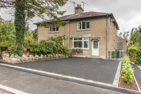 3 bedroom semi-detached house for sale - 9 Greenside, Kirkby Lonsdale
