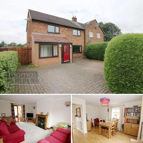 3 bedroom semi-detached house for sale - Abbotts Road, Waverton, Chester, CH3