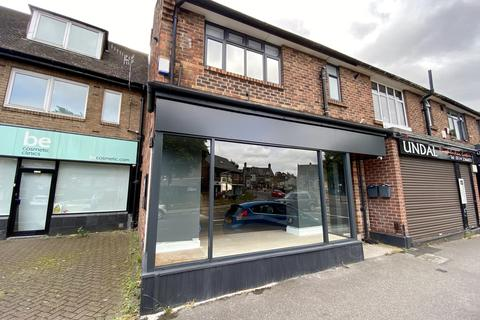 Terraced house to rent - 993 Abbeydale Road, Millhouses, Sheffield, S7 2QD