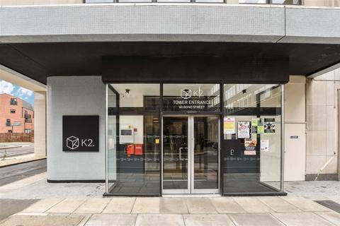1 bedroom apartment for sale - Bond Street, Hull