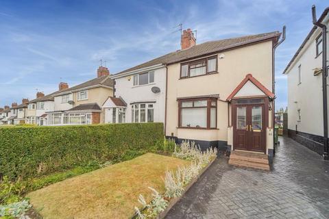 3 bedroom semi-detached house for sale - 83, Moreton Road, Bushbury, Wolverhampton, WV10