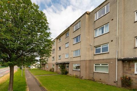 2 bedroom flat for sale - 4H, Forrester Park Drive, Edinburgh, EH12 9AU