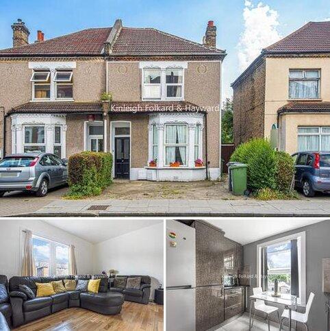 2 bedroom maisonette for sale - Brownhill Road, Catford