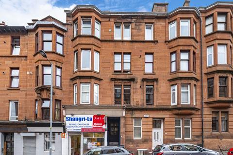 1 bedroom flat for sale - T/R, 3, Apsley Street, Thornwood, Glasgow, G11 7SZ