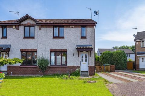 3 bedroom semi-detached house for sale - 11 Forties Gardens, Glasgow, G46 8JJ