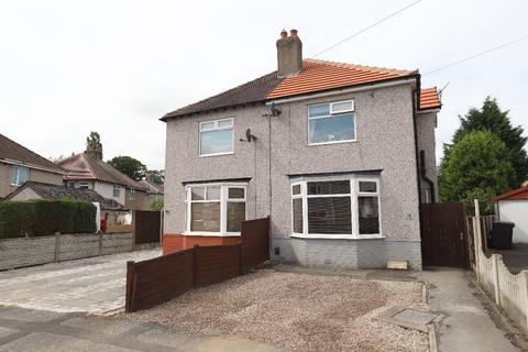 2 bedroom semi-detached house for sale - Clare Road, Lancaster