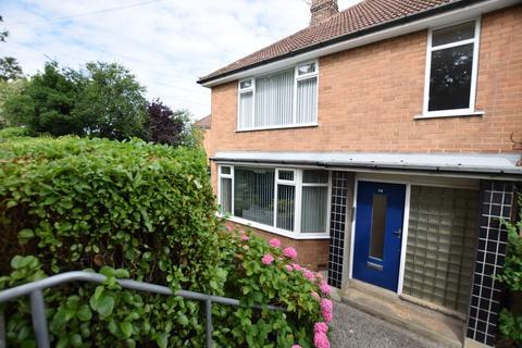 2 bedroom ground floor flat for sale - Queen Margarets Road, Scarborough