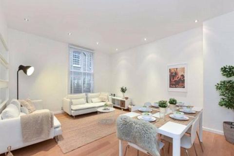 2 bedroom apartment to rent - Bingham Place, Marylebone, W1U