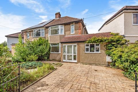 4 bedroom semi-detached house for sale - Ouseley Close, Oxford