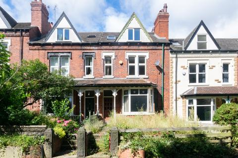 5 bedroom terraced house for sale - Hollyshaw Lane, Leeds, LS15