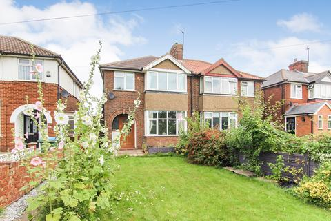 3 bedroom semi-detached house for sale - Bicester Road, Aylesbury, HP19 9BD