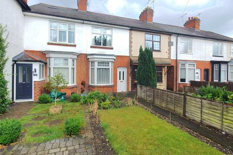 2 bedroom terraced house for sale - Station Road, Ratby, Leicester, LE6