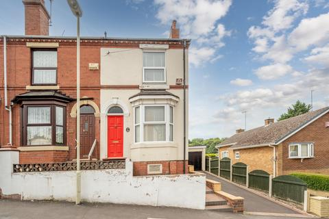2 bedroom end of terrace house for sale - Yardley Street, Stourbridge, DY9 7AT