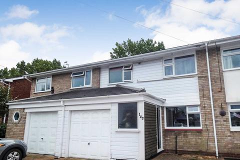 3 bedroom terraced house for sale - Berkshire Drive, Woolston