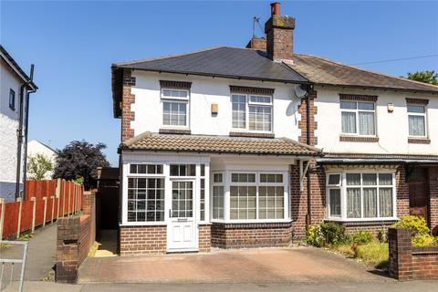 3 bedroom semi-detached house to rent - Florence Road, Oldbury, West Midlands, B69