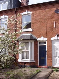 3 bedroom house to rent - 1 School Terrace, B29