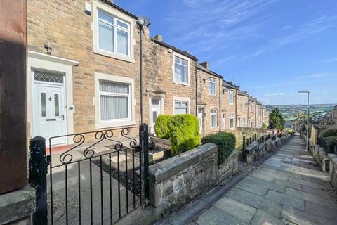 2 bedroom terraced house for sale - Polmaise Street, Blaydon