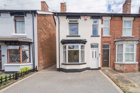 3 bedroom semi-detached house for sale - 87, Church Road, Bradmore, Wolverhampton, West Midlands, WV3