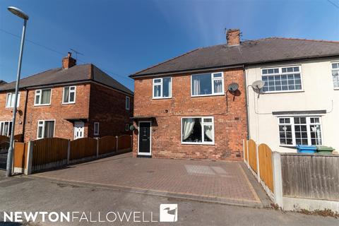 3 bedroom semi-detached house for sale - Cherry Holt, Retford
