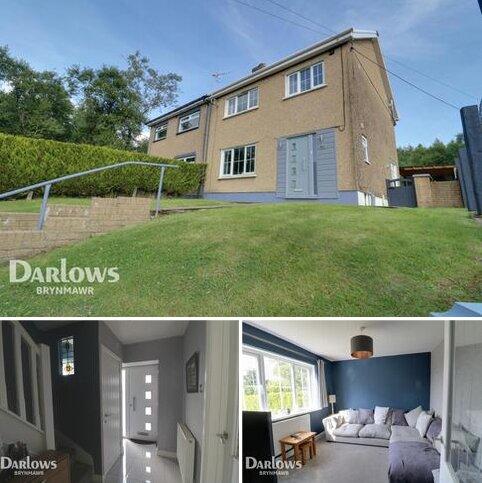 4 bedroom semi-detached house for sale - Beaufort Road, Tredegar