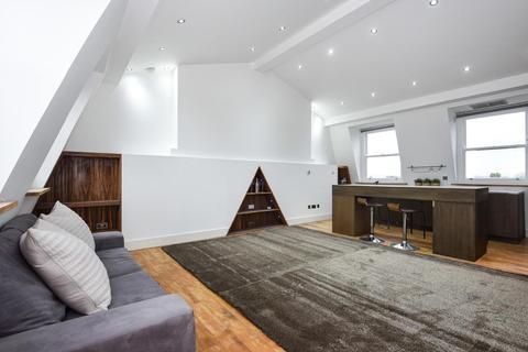 2 bedroom flat for sale - Upper Street, Islington