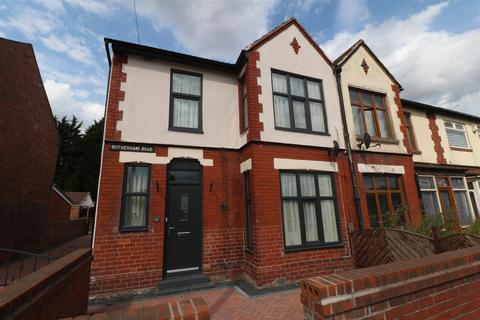 3 bedroom end of terrace house for sale - Rotherham Road, Maltby, Rotherham