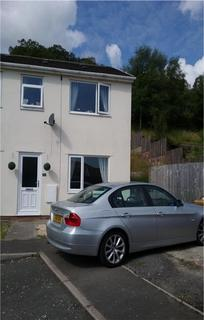 3 bedroom end of terrace house for sale - Brynllys, EBBW VALE, Gwent