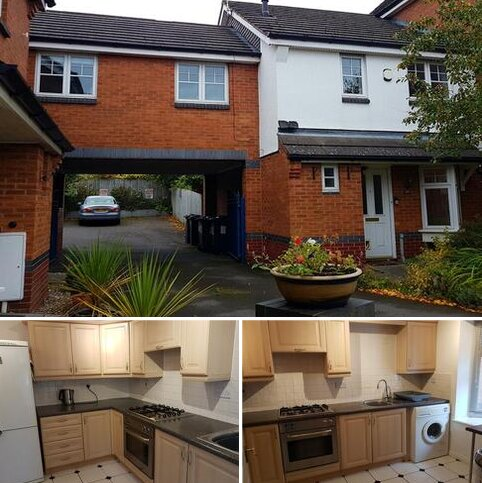 3 bedroom house to rent - Rubery Field Close, Rubery B45