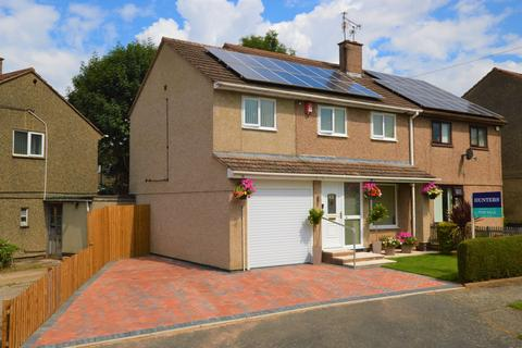 4 bedroom semi-detached house for sale - Ambleside Drive, Leicester, Leicestershire