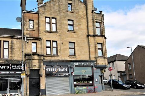 1 bedroom flat for sale - Alexander St, Airdrie