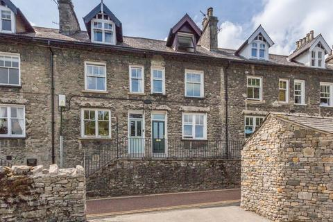 3 bedroom terraced house for sale - 4 Spital View, Low Felside, Kendal