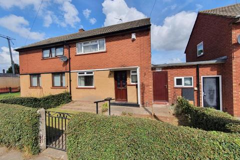 2 bedroom semi-detached house for sale - Langrigg Road, Carlisle