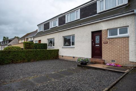 2 bedroom semi-detached house for sale - Ladywood Drive, Aboyne