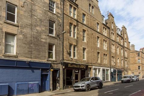 3 bedroom flat for sale - 5/3 Tarvit Street, Brunstfield, Edinburgh, EH3 9LB